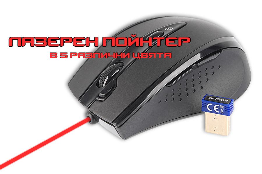 A4Tech G10-770FL мишка за презентации с лазерен пойнтер