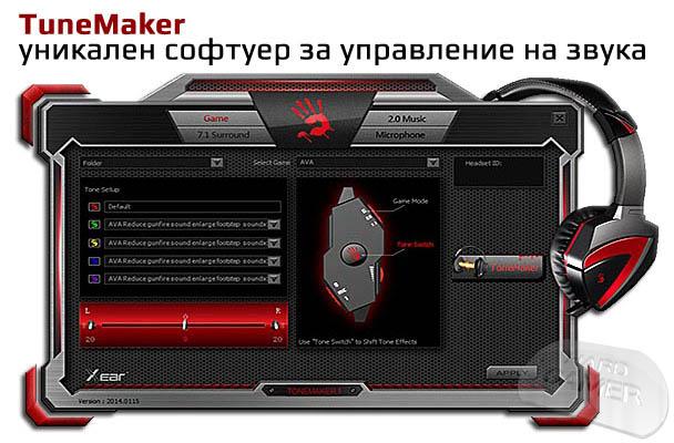 Bloody-G501-ToneMaker-фино управление на звука