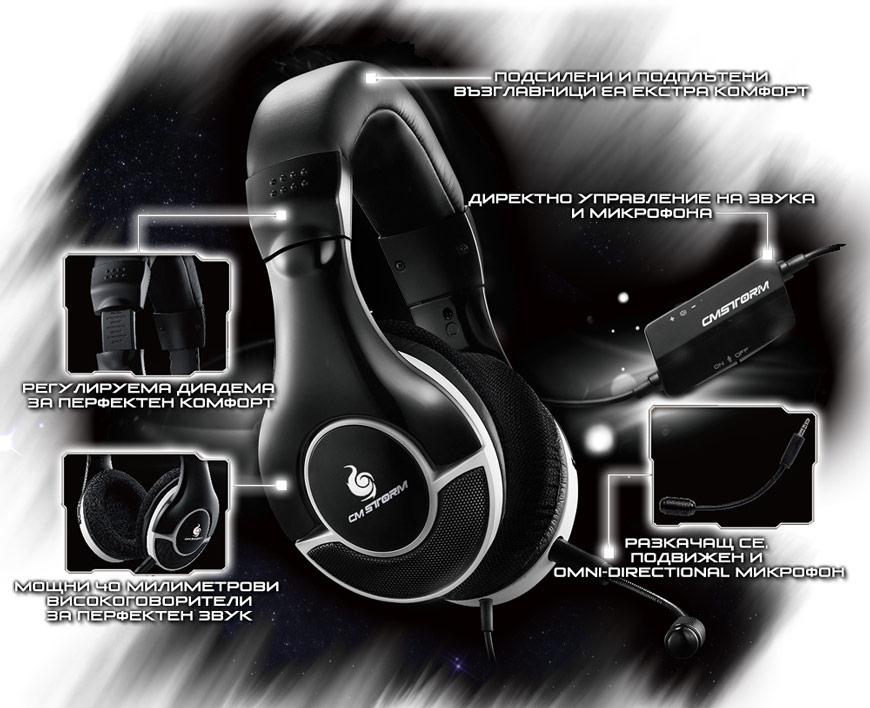 CM Storm Ceres-300 тийзър - качествен звук, регулируема диадема, свалящ се микрофон, омни-дирекшънъл микрофон, екстра подплътени възглавници