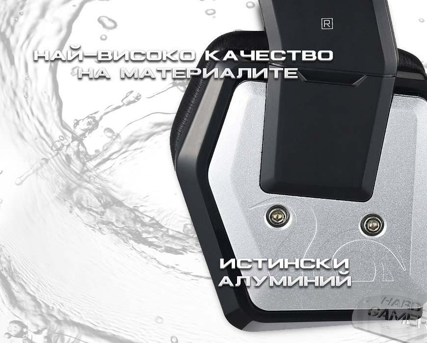 CM Storm PULSE-R - най-високо качество материали - истински алуминий