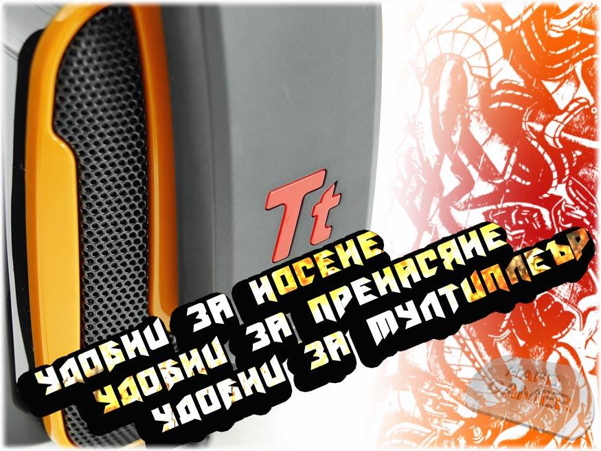 Tt eSPORTS Dynamite Orange сгъваеми слушалки - удобни за пренасяне
