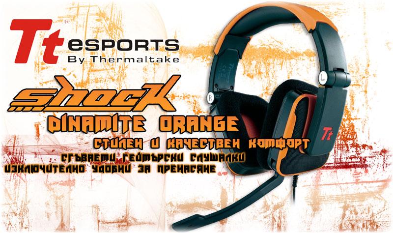 Tt eSPORTS Dynamite Orange сгъваеми слушалки